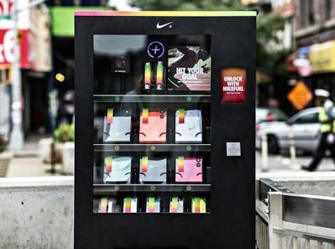 nike-fuelbox-vending-machine-02-570x425