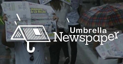 umbrela-newspaper