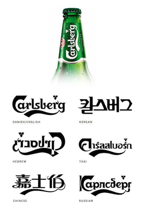 Carlsberg-Rodrigo_Cordova