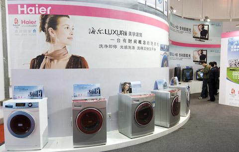家电博览会海尔电器洗衣机 吴军