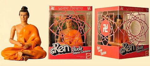 Ken-Buda