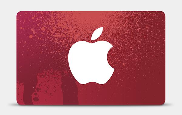 Edición especial de la tarjeta iTunes