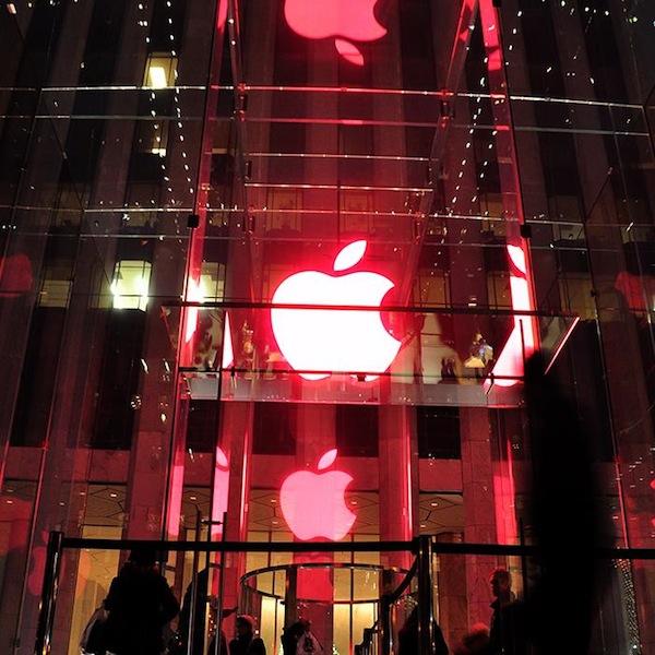 La tienda de Apple en Nueva York