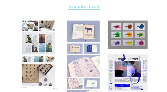 designclever