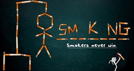 Smokers-never-win