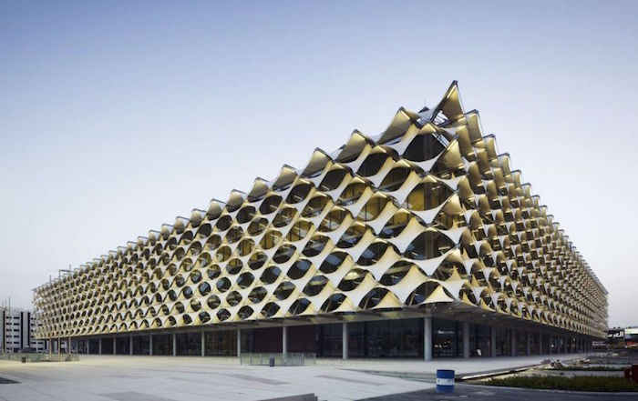 Architizer Librería Nacional King Fahaf, Arabia Saudita