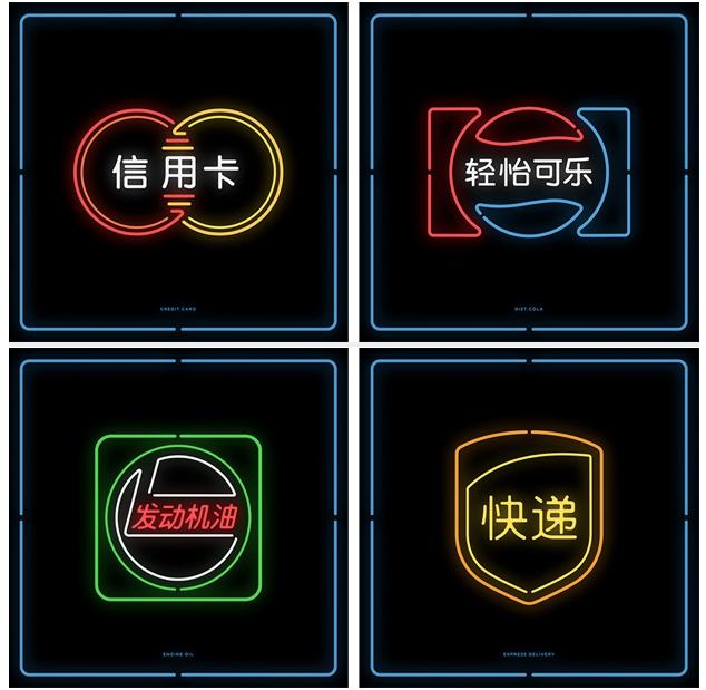 logotipo-chino