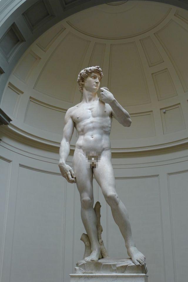 CENSURA Michelangelo, David