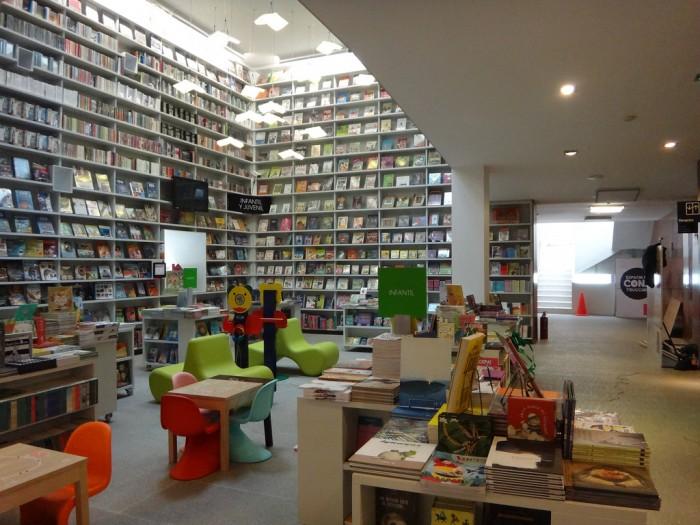 Centro Cultural Elena Garro