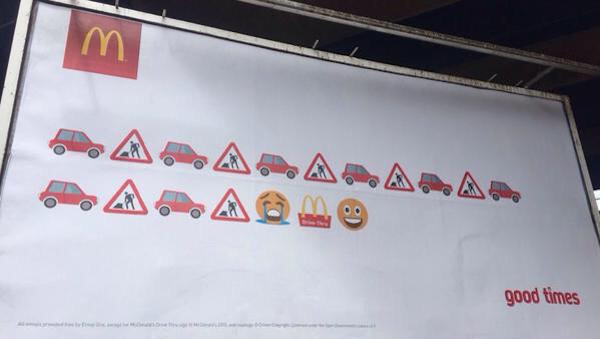 1-mcdonalds-emoji-billboard