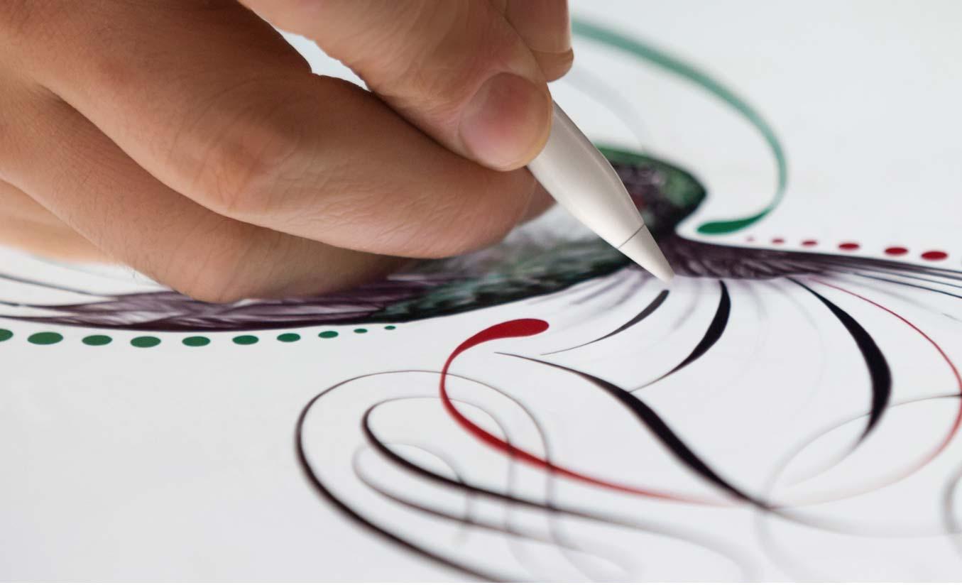 pencil-calligraphy