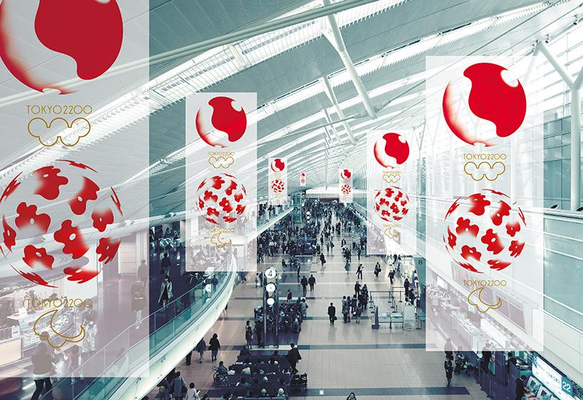 Banderines en el aeropuerto