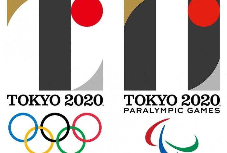 tokio 2020c
