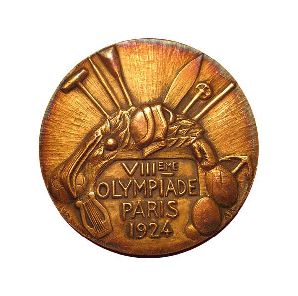 05_Medalla_1924_Rodrigo_Cordova