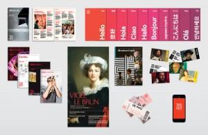 Met-Brand-Story-Press-Images_021716_7-1024x663
