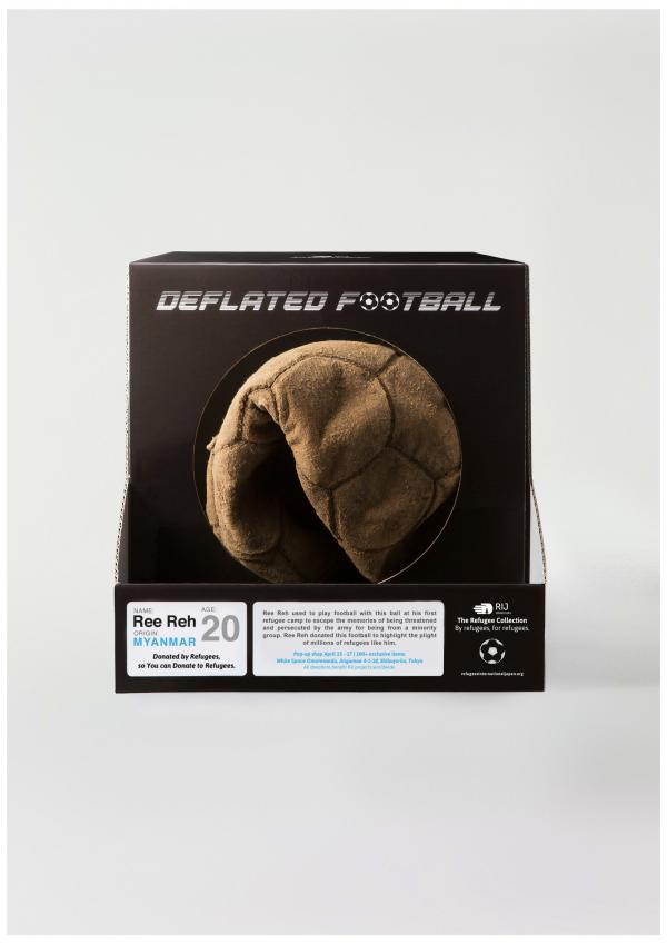 refugees-international-japan-deflated-football-600-95809