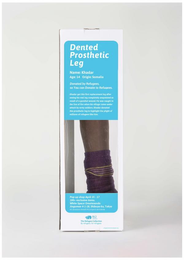 refugees-international-japan-dented-prosthetic-leg-600-21311
