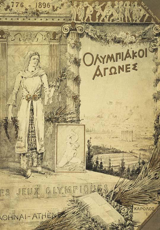 JUEGOS OLIMPICOS 1896, ATENAS