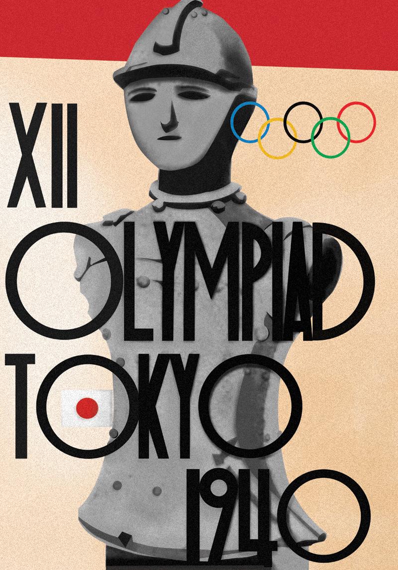 JUEGOS OLIMPICOS 1940 TOKIO (SUSPENDIDOS)