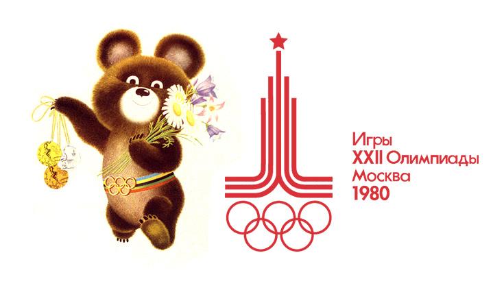 JUEGOS OLIMPICOS 1980 MOSCU