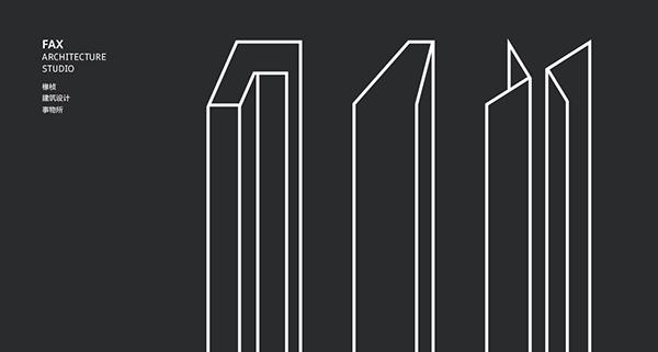vertical-design
