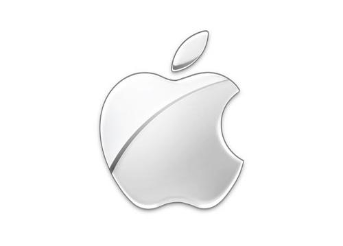 El primer logotipo de Apple es una de las anécdotas más conocidas de las ciencias. ¿Por qué está mordida la manzana? #LogoDelDía