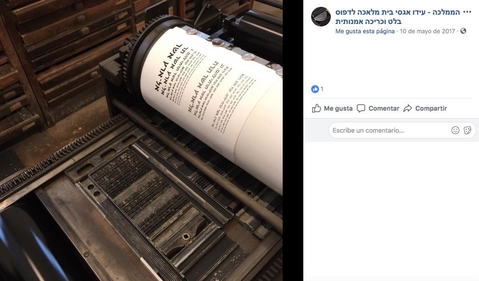 La encuadernación artesanal es una técnica que cientos de artistas realizan para elaborar libros de manera manual, te mostramos cómo lo hacen.