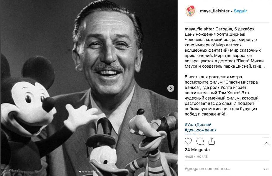 Estos datos curiosos de Walt Disney te sorprenderán al mostrar a una persona más humana, con errores y aciertos; no era una divinidad.