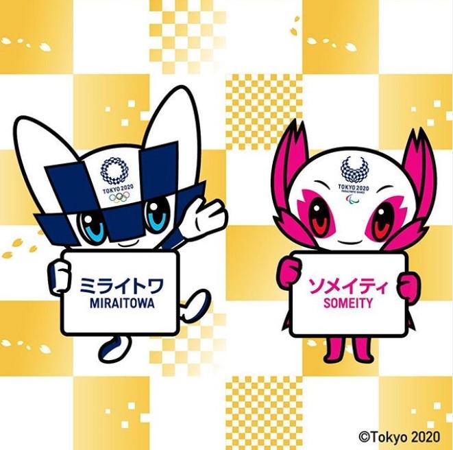 Miraitowa y Someity son las mascotas de los juegos olímpicos y paralímpicos de Tokio 2020, dieron un adelanto de esta grandiosa celebración.