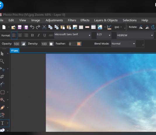 alternativas a Adobe Photoshop gratis