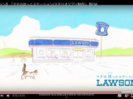 anuncios animados de Studio Ghibli