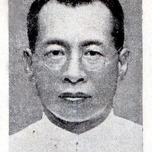 Lin Mosei