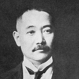 Kōjirō Matsukata