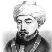 Moshe ben Maimon