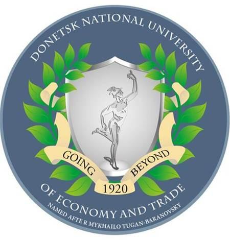 Donetsk National University of Economics and Trade