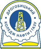 Drohobych Petroleum and Gas College