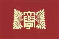 Kobe University