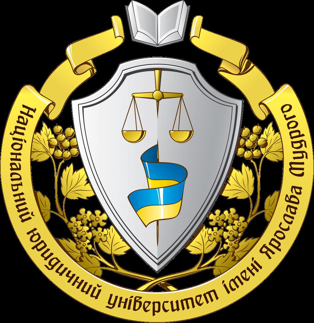 """National University """"Yaroslav the Wise Law Academy of Ukraine"""""""