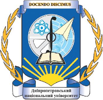 Oles Honchar Dnipro National University