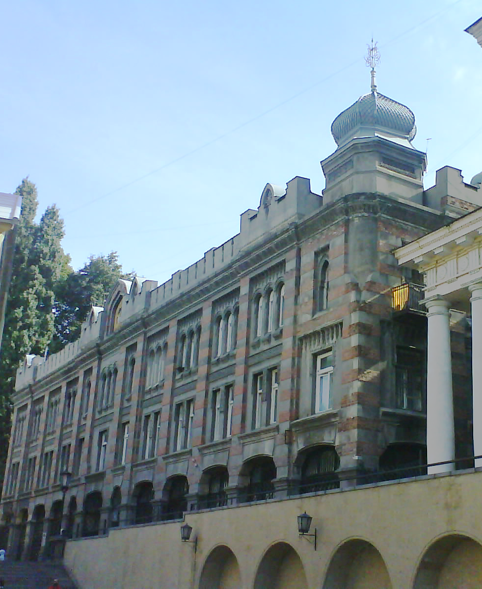 Tbilisi Spiritual Seminary