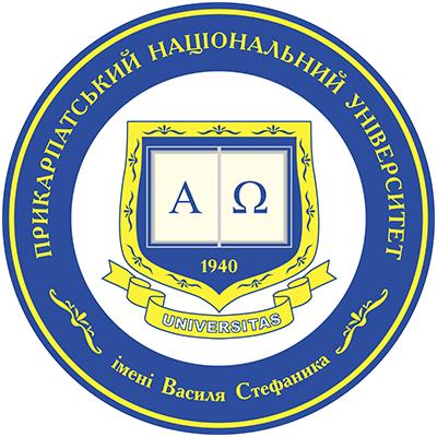Vasyl Stefanyk Prycarpathian National University
