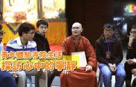 0324福青寺院參訪-ENG-推圖-繁體-官網