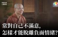 2019慈心麻繩編袋活動