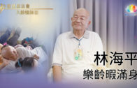 憶師恩南區法會正行・環保茶水組郭和明