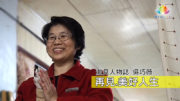 2020-0224再見美好人生-吳巧薇ENG-繁-官網