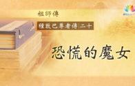 走過百歲風華,基隆瑪陵國小公辦民營重生走向未來!