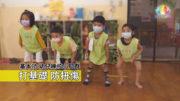 幼兒練核心肌群ENG-推圖-繁體-官網