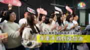 20210205台中樂團大集合共唱手牽手ENG-推圖-繁體-官網