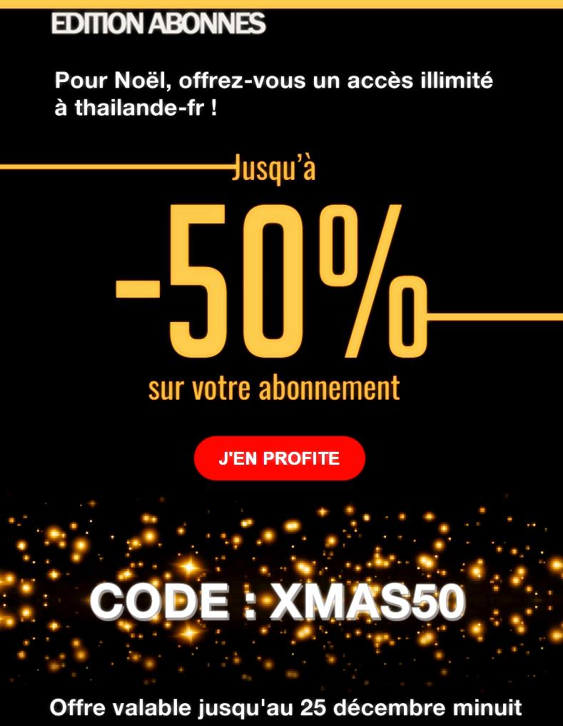 moins50-gold