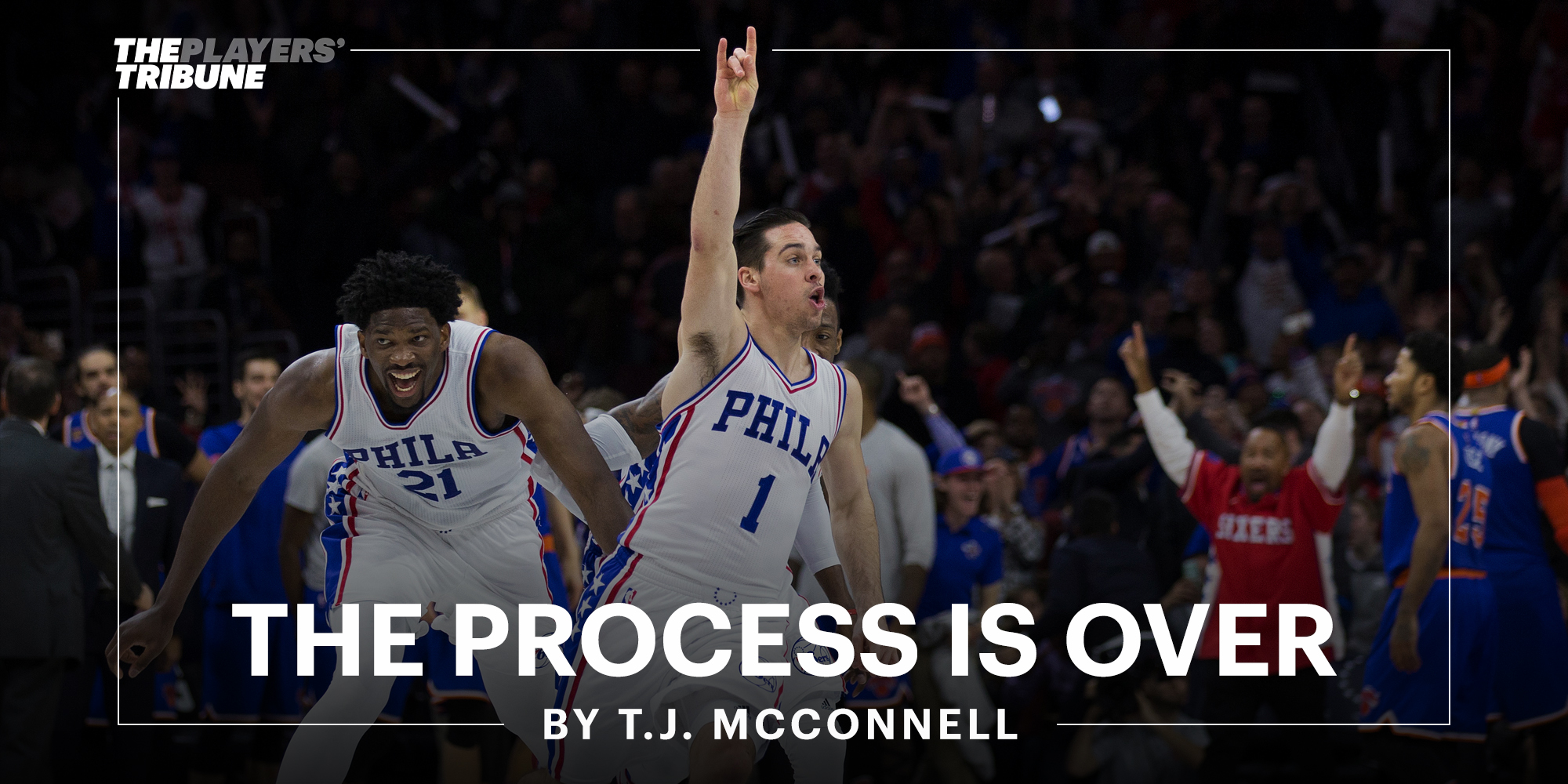The Process Is Over